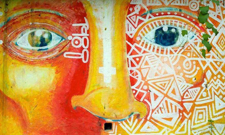 La justa medida del hombre: interculturalidad y progreso