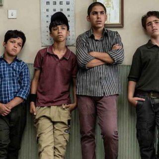 Cine iraní: los niños de Majidi
