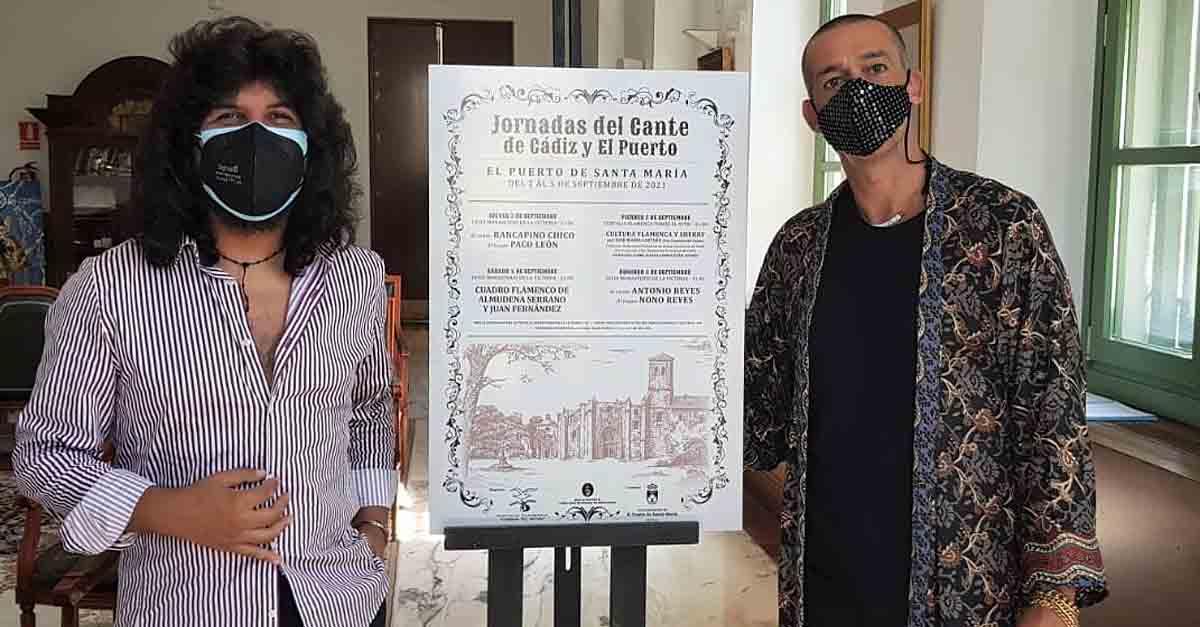 El Monasterio de la Victoria acoge las Jornadas del Cante de Cádiz y El Puerto