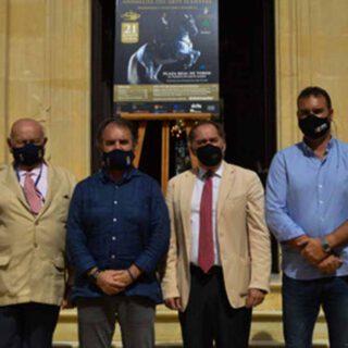Turismo patrocina la gala homenaje a Álvaro Domecq en la Plaza de Toros de El Puerto el próximo 21 de agosto