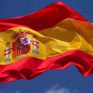 El Puerto se suma a la conmemoración de la Fiesta Nacional de España
