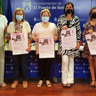 Los Toruños se viste por la V Marcha de la Asociación de Mujeres con Cáncer Bahía